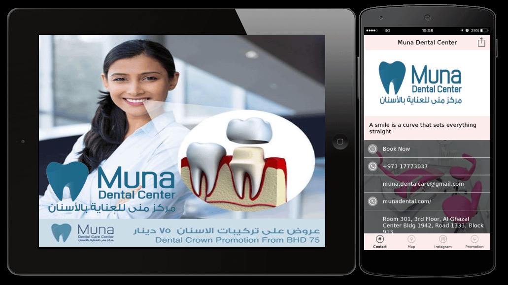 Muna Dental Clinic Services 10